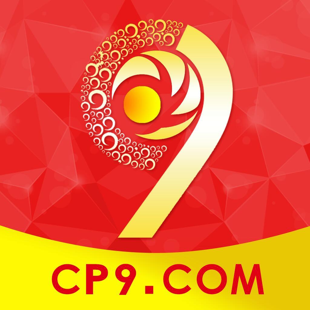 cp9彩票