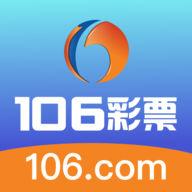 106彩票破解版app