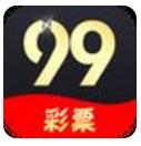 彩99彩票app