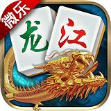 龙江棋牌-手机策略游戏下载