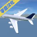 疯狂机场-策略游戏