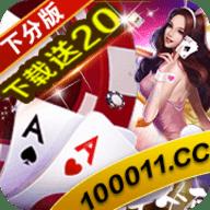 千亿棋牌app -手机策略游戏下载