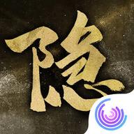 隐形守护者ap-手机策略游戏下载