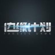 完美世界边缘计划 1.0 安卓版-策略游戏