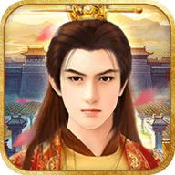锦绣江山 1.0 苹果版