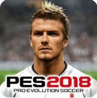 实况足球2018正式版 2.0.0 苹果版