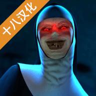 修女The Nun 1.0.6 安卓版