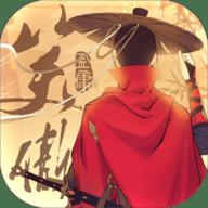 完美世界新笑傲江湖游戏预约版 1.0 安卓版