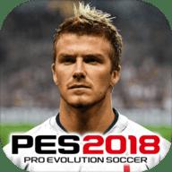 实况足球2018解锁完整版 2.1.1 安卓版