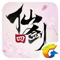 腾讯仙剑奇侠传四手游 2.2.2635 安卓版