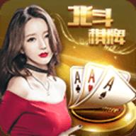 北斗棋牌娱乐 4.2.3 安卓版-手机游戏下载>