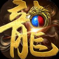 龙魂大陆九妖-手机策略游戏下载
