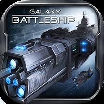 银河战舰 1.1-手机策略游戏下载