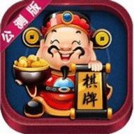 财神棋牌app八零棋牌 1.0.0 安卓版