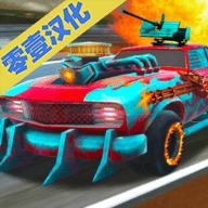 死亡赛车中文版 1.0 安卓版