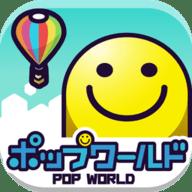 迷你世界之旅完整版 1.2.0 安卓版
