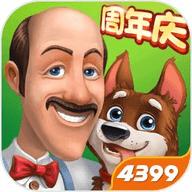 梦幻花园4399版 1.5.0 安卓版