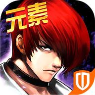 拳皇97ol九游版 1.8.0 安卓版