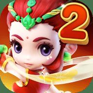梦幻西游无双版豌豆荚版本 1.3.45 安卓版