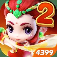 梦幻西游无双版4399版 1.3.6 安卓版