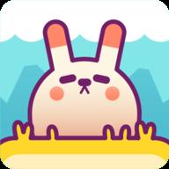 抖音Fat bunny 0.5.3 安卓版