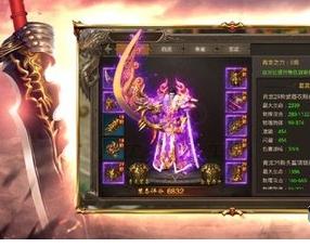 王城英雄热血版 3.28 安卓版
