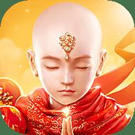 镇魔曲手游最新版 1.2.12 安卓版