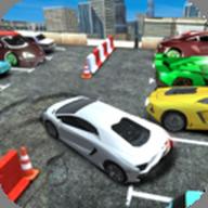 停车大师3D 2 4.1.3 苹果版