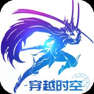 剑与轮回最新版 2.9.7 安卓版