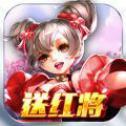 魏蜀吴守卫战安卓最新版-手机游戏