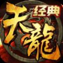 赤血皇城变态版-传奇游戏