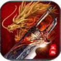 红名天堂iOS版