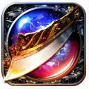 斩月屠龙变态版-传奇游戏