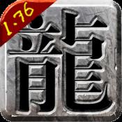 皇城传奇安卓版-手机游戏