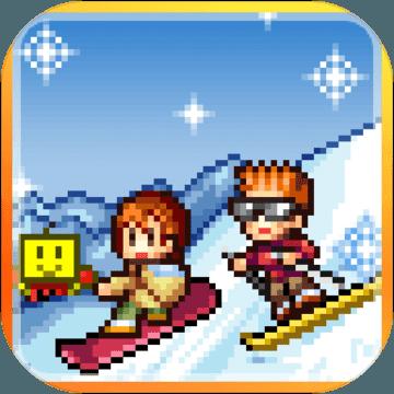 闪耀滑雪场物语测试服-单机手游