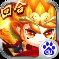 梦幻神界百度多酷版 1.1.9.0 安卓版-冒险游戏