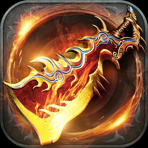 龙皇传奇游戏 1.0 安卓版-手机游戏