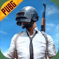 PUBG 0.12.0 安卓版