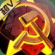 红警尤里复仇bt版 1.5.1 安卓版