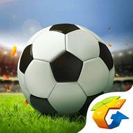 全民冠军足球2018 1.0.1052 安卓版