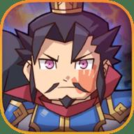 梦想三国之勇往直前内购破解版 1.0.0 安卓版-手机游戏下载>