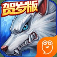 时空猎人uc九游版 5.1.503 安卓版-手机游戏