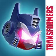 愤怒的小鸟变形金刚iOS版 1.45.4 苹果版