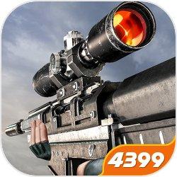 狙击行动代号猎鹰4399版 3.0.0 安卓版