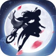 玄幽太初录 1.0.3 苹果版