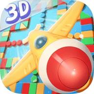 全民飞行棋3D 1.4 苹果版