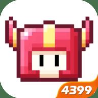 我的勇者4399版 2.8.0 安卓版
