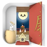 逃脱游戏赏月 1.2.3 苹果版