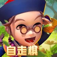 武侠Q传自走棋 1.0 安卓版