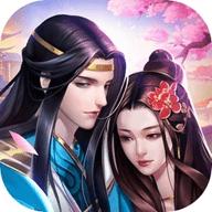 仙影幻剑录 1.0.1 苹果版